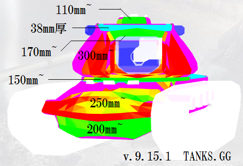 m103_9_15_1_armor.PNG