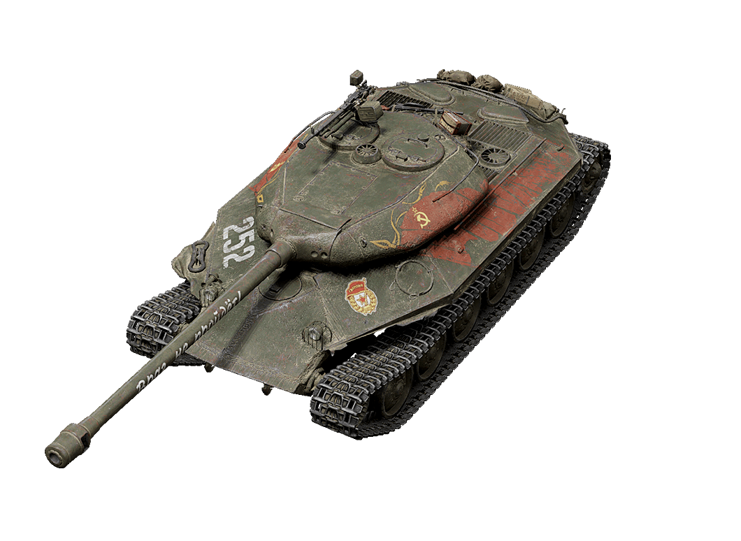 R134_Object_252K.png