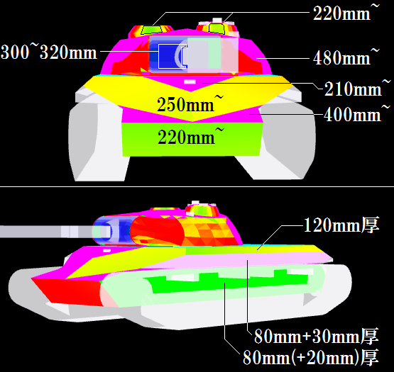 WZ-111_5A_armor.PNG