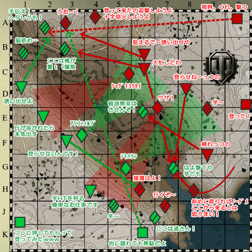 EL HALLUF_Tactics.jpg