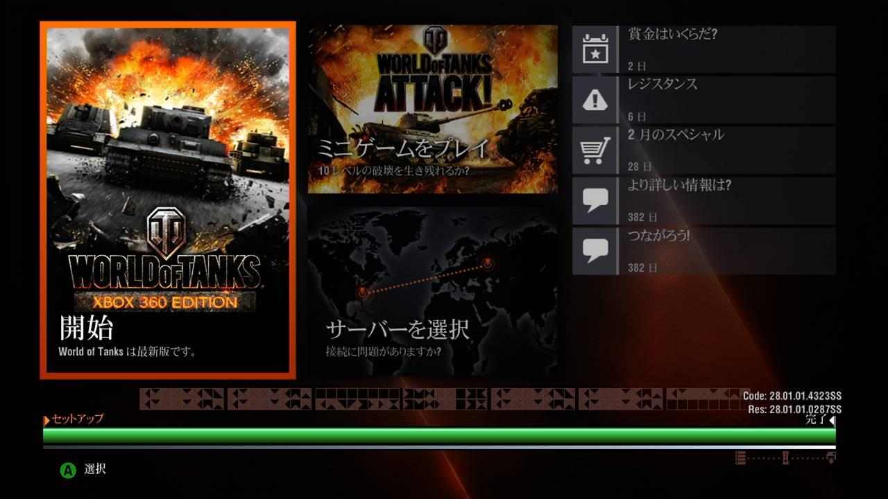 wota_01_jp.jpg