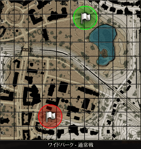 WIDEPARK360_1_1.6.2.png