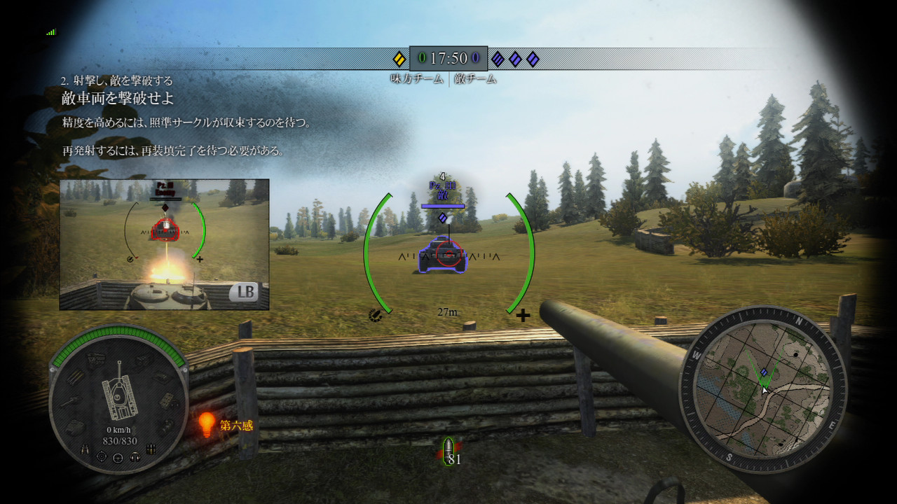 WoTXbox_Options_03_VideoSettings_02_ColorblindMode(色弱モード_敵表示が赤から青へ).jpg