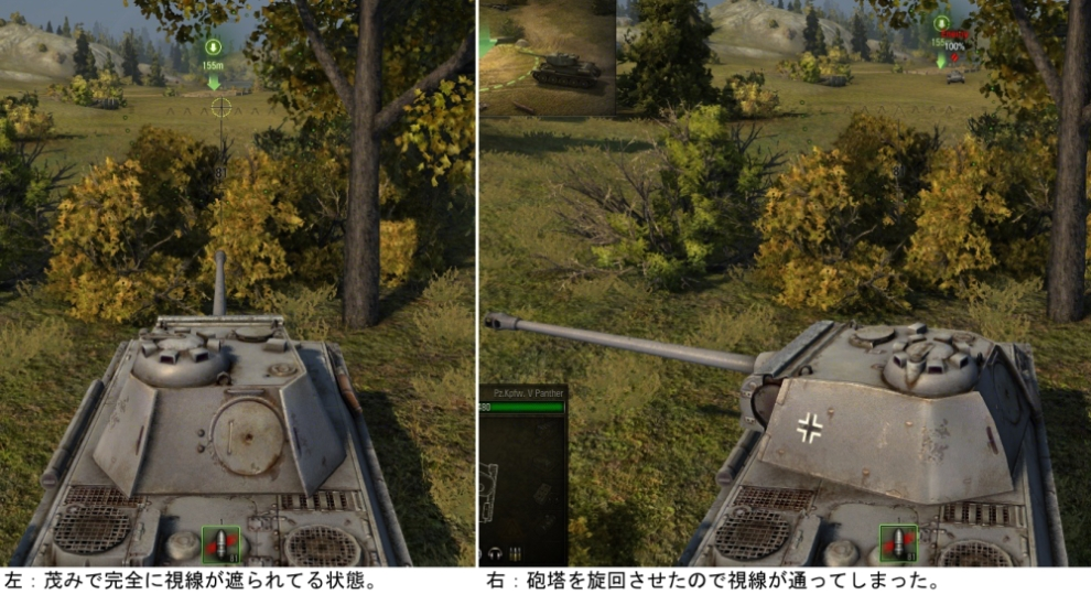 視線1.jpg