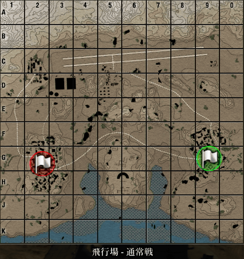 AIRFIELD_1_1.6.1.png