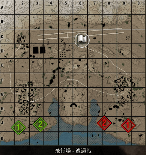AIRFIELD_2_1.6.png