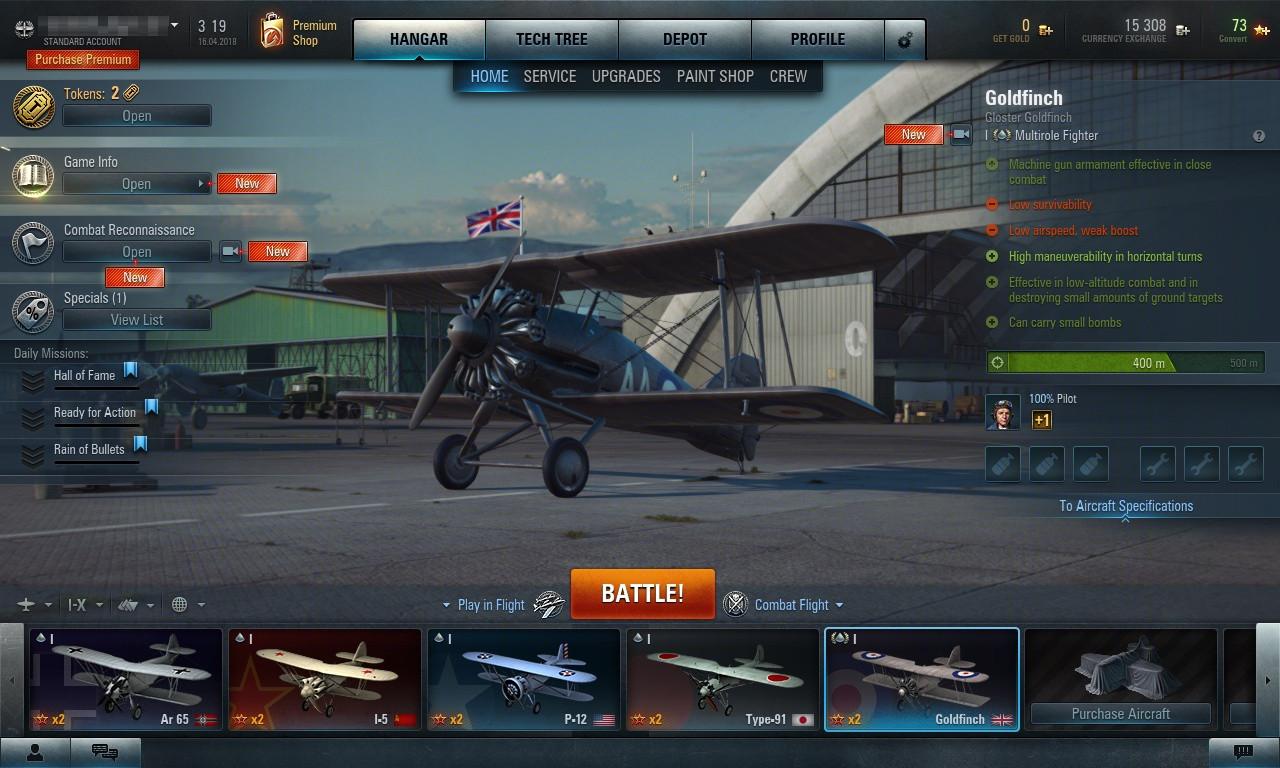 ハンガー画面。World of Tanksでいうところのガレージ。