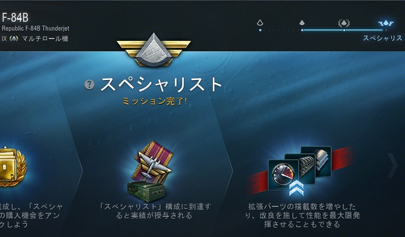 specialist_reset_004.jpg