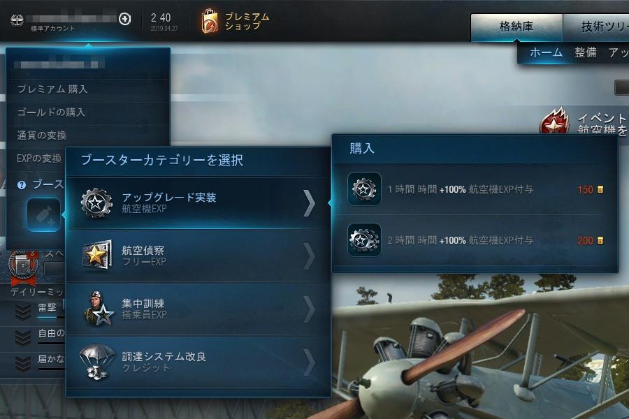 Boosters_001_2.jpg