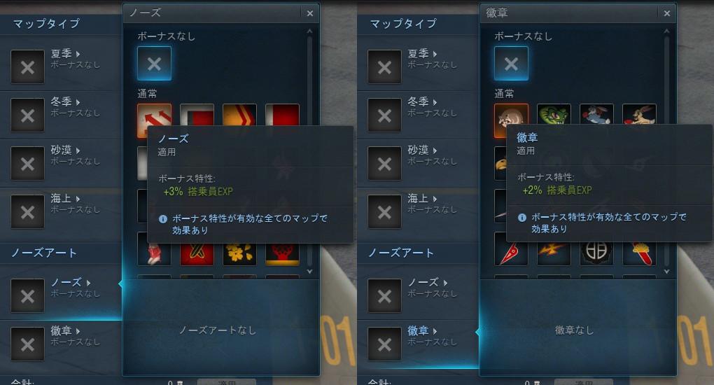 v20119_paint shop_002.jpg
