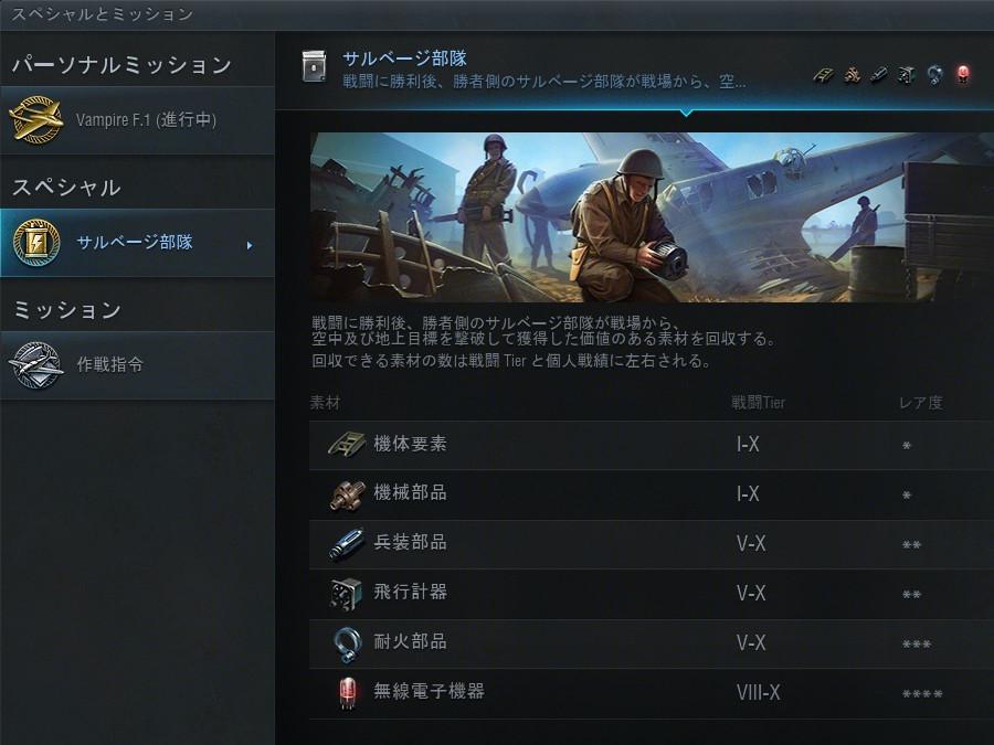 v20118_Equipment_003_2.jpg