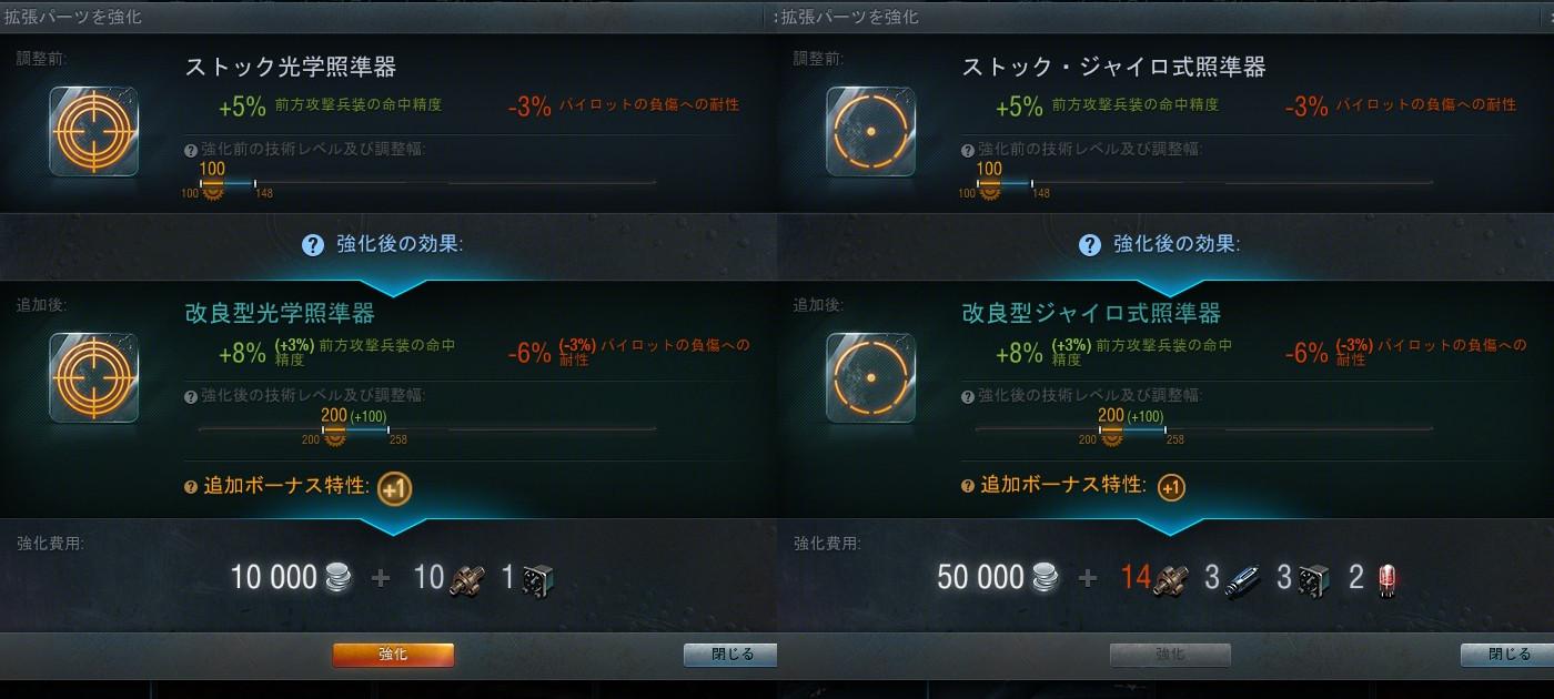 v20118_Equipment_004_2.jpg