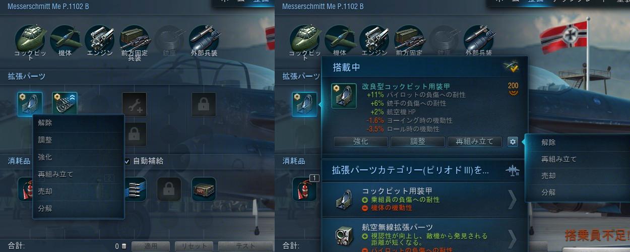 v20118_Equipment_007_2.jpg