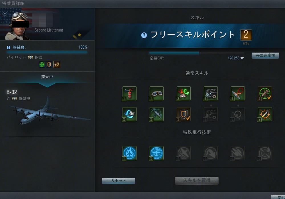 20118_skills_001.jpg
