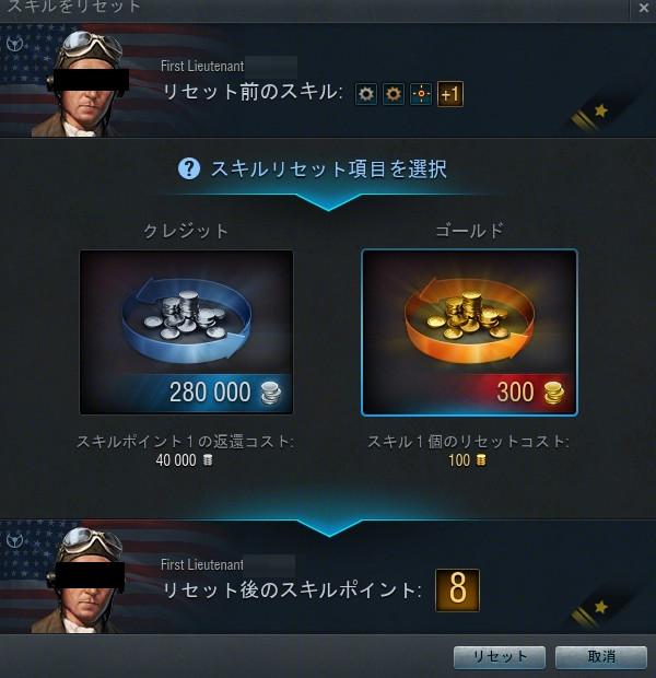 20118_skills_004.jpg