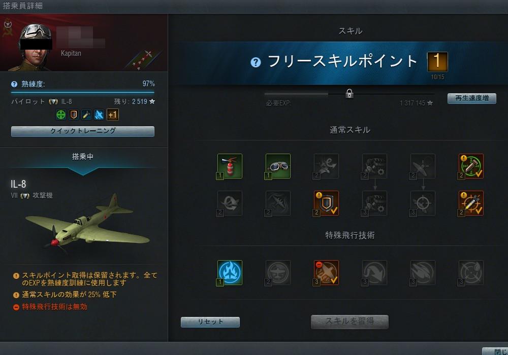 20118_skills_006.jpg
