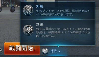 game_mode_003_2.jpg