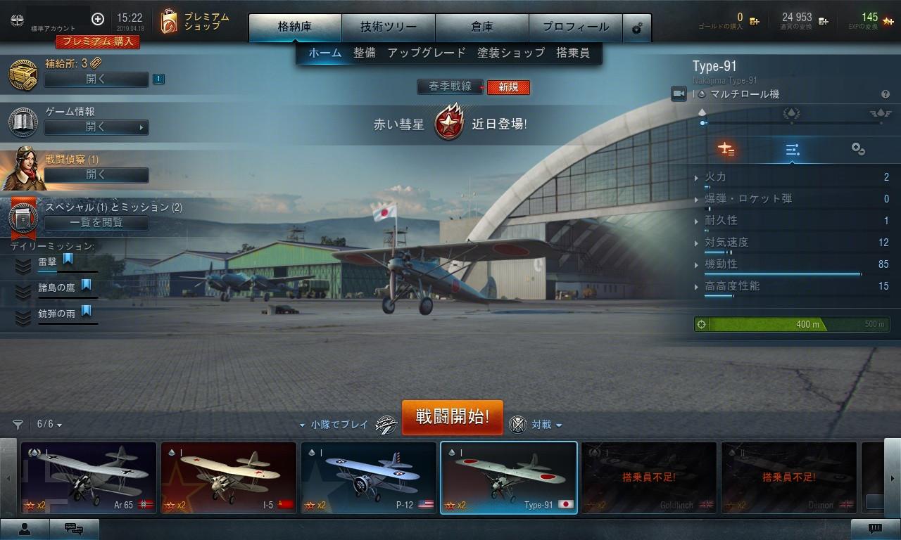 v20118_hangar_001.jpg