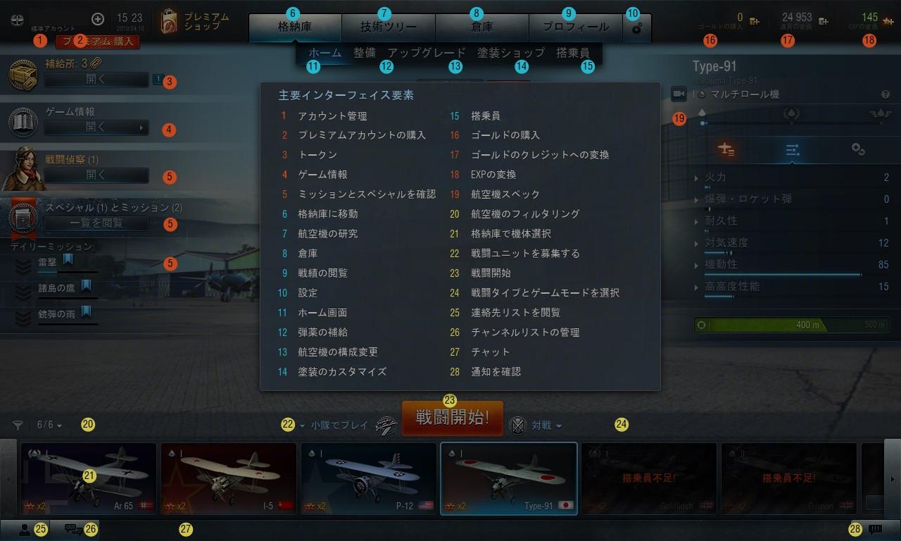 v20118_hangar_002.jpg