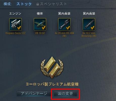 nation_switch_001.jpg