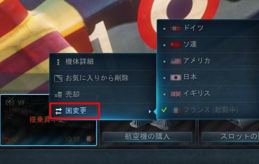 nation_switch_002.jpg