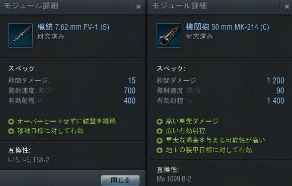 v20119_fire range_002_3.jpg