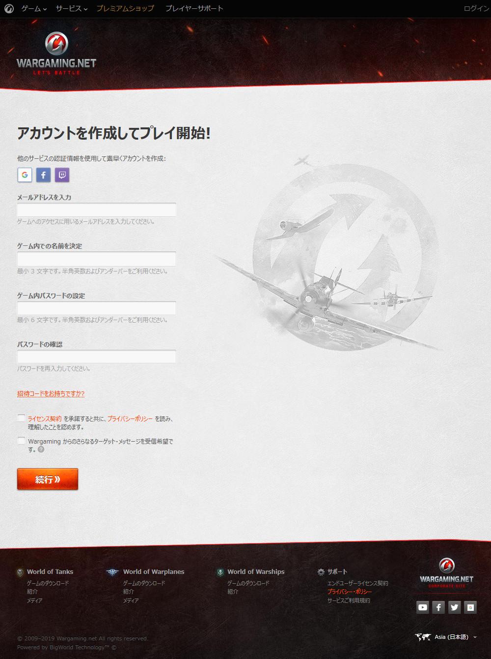 wowp_account_20118.jpg