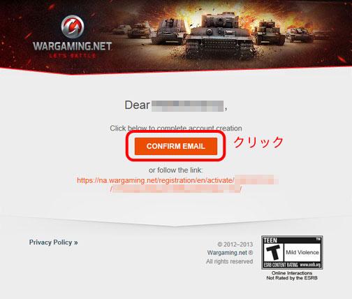 wowp_mail.jpg