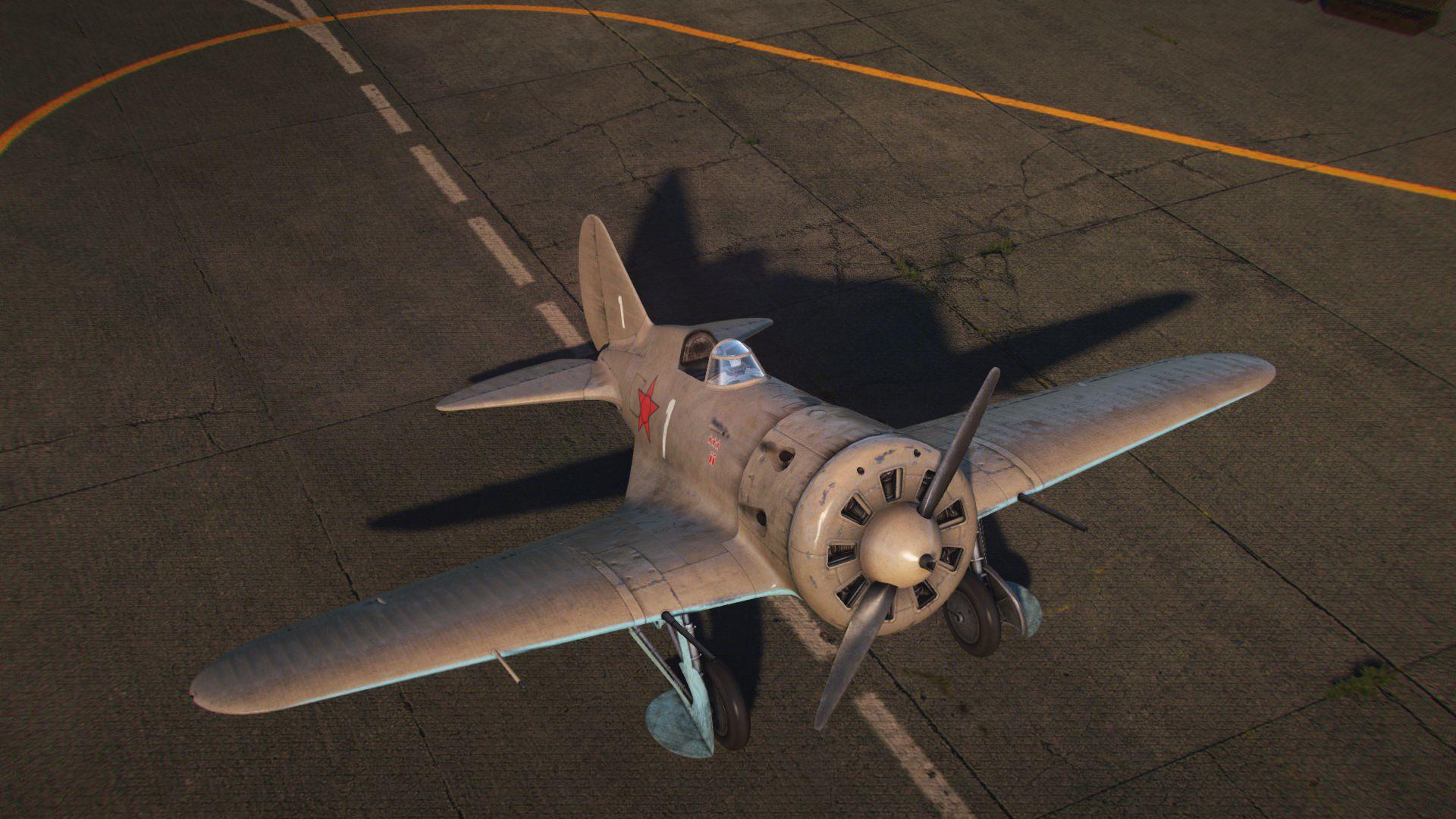 I-16e(M-25V).jpg