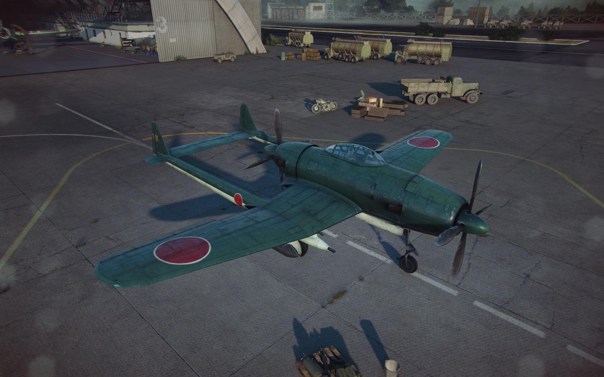 Ki-94-I_001.jpg