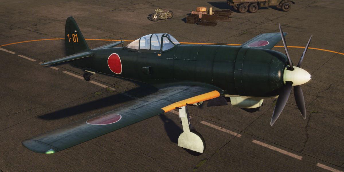 Ki-94-II_001.jpg