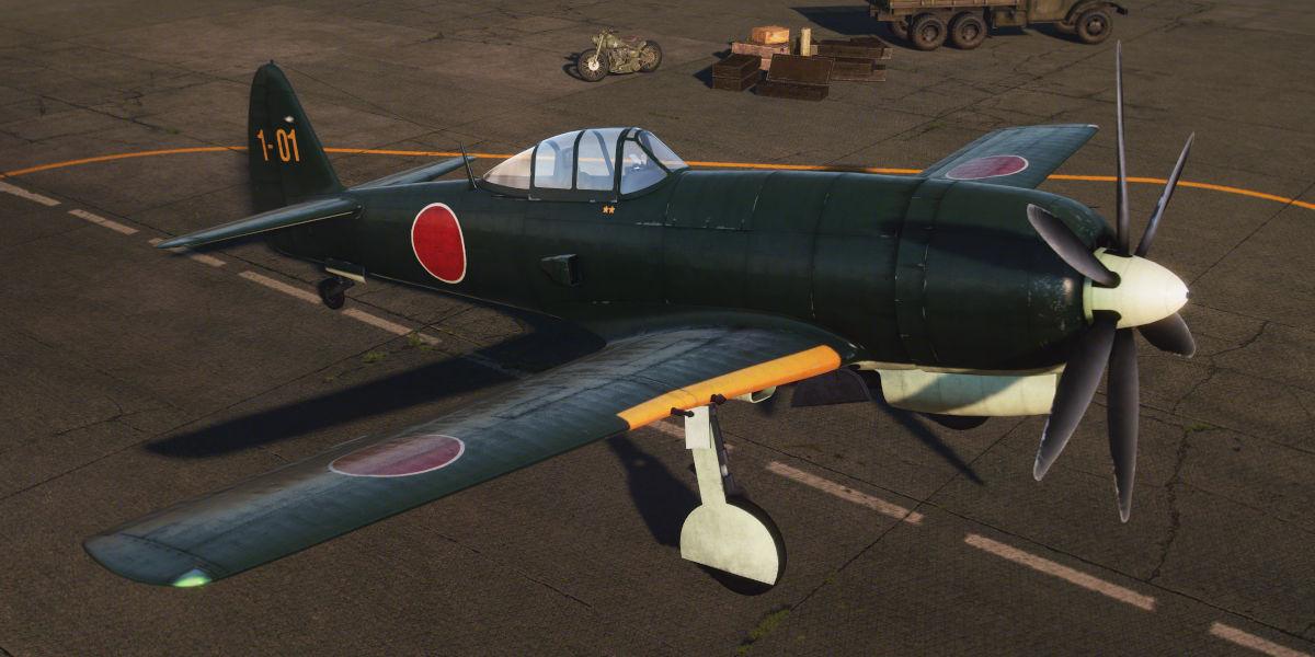 Ki-94-II_002.jpg