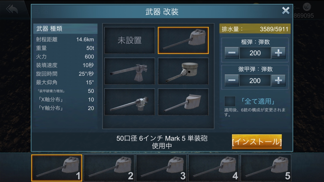DE88DF39-2003-431E-8A59-25B1442DDD65.jpeg