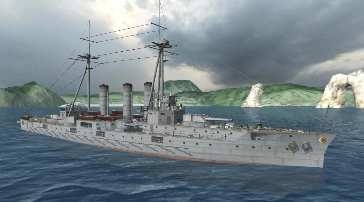 鞍馬 - Worldwar Battleship Wik...