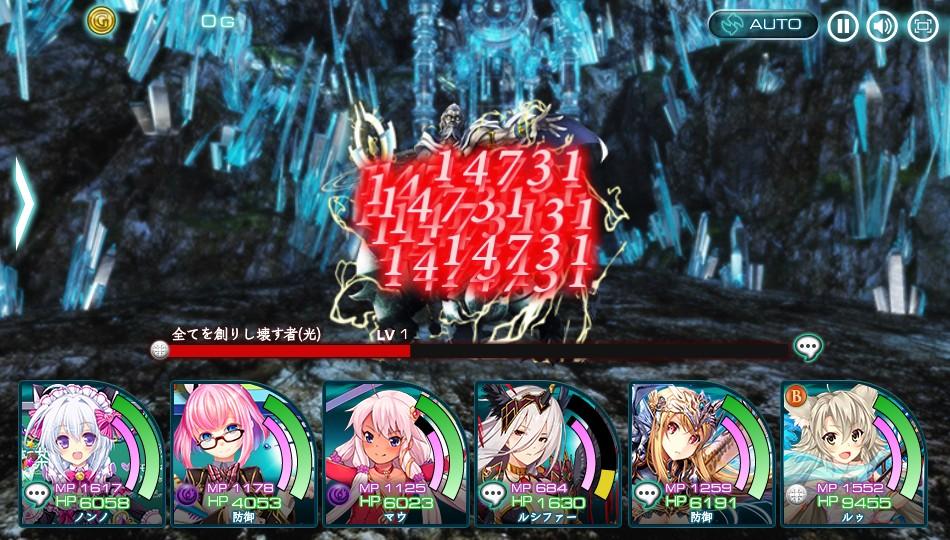 third_trial.jpg