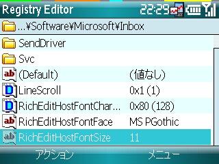 20071024222952.jpg