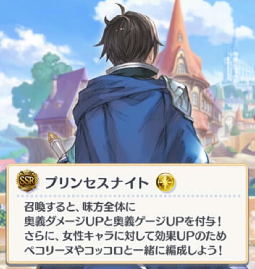 (ペコさんとキャルちゃんとコッコロちゃんが迷子になった…)