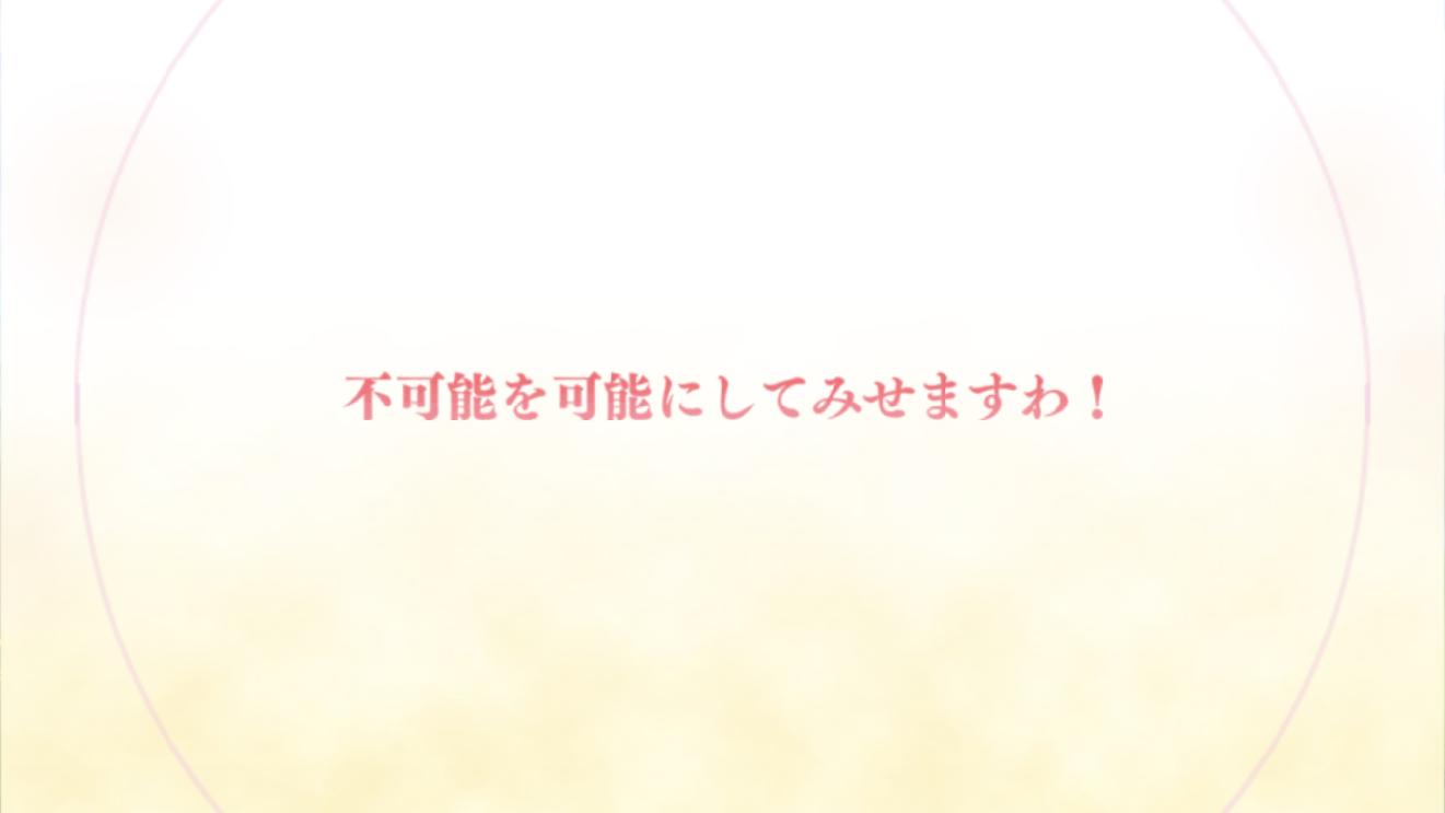 akino_kaika2.png