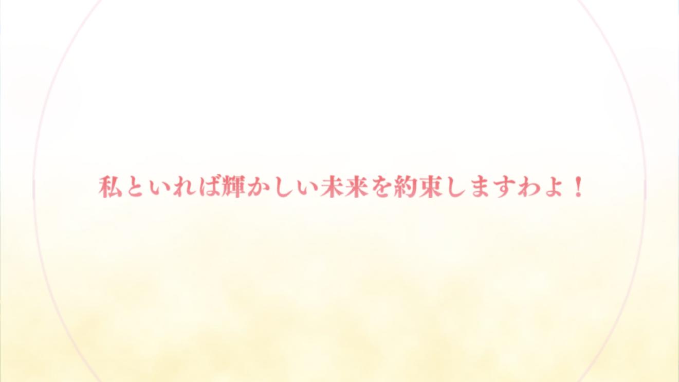 akino_kaika3.PNG