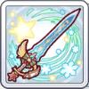 聖霊剣セイントホープ