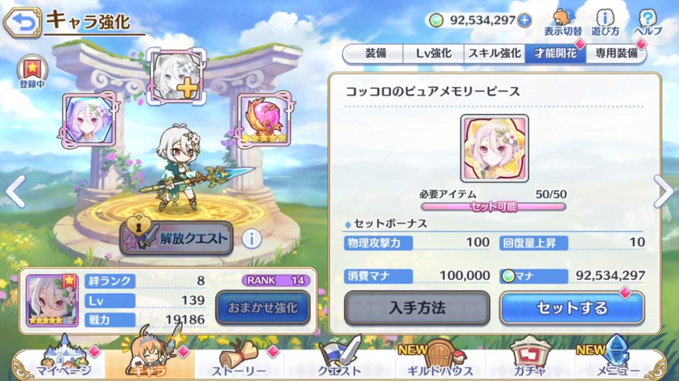 ☆6開花_1.jpg