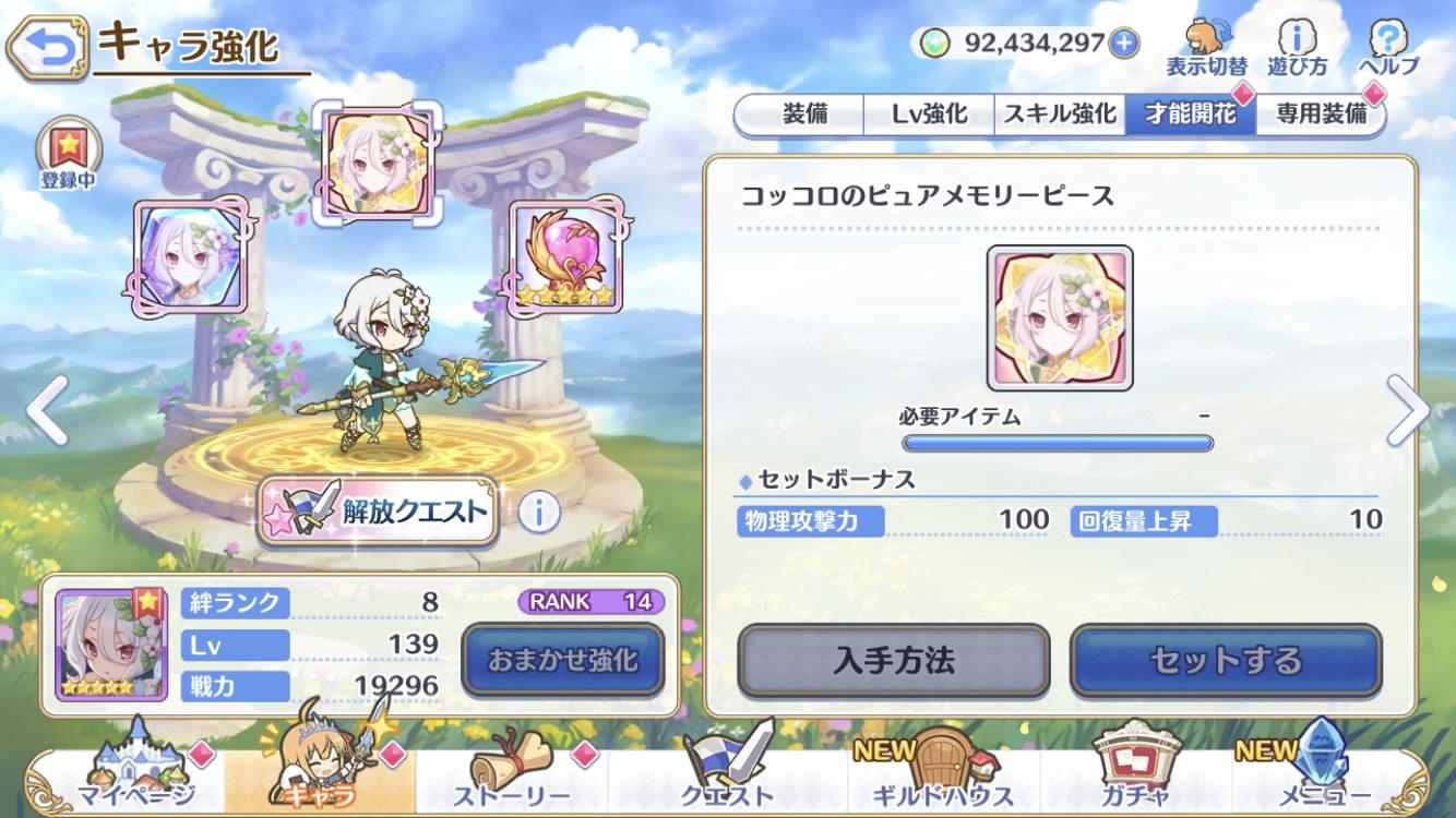 ☆6開花_2.jpg