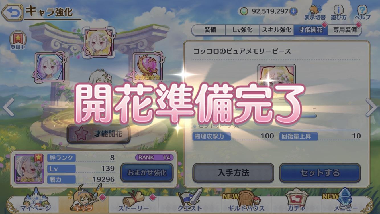 ☆6開花_4.jpg