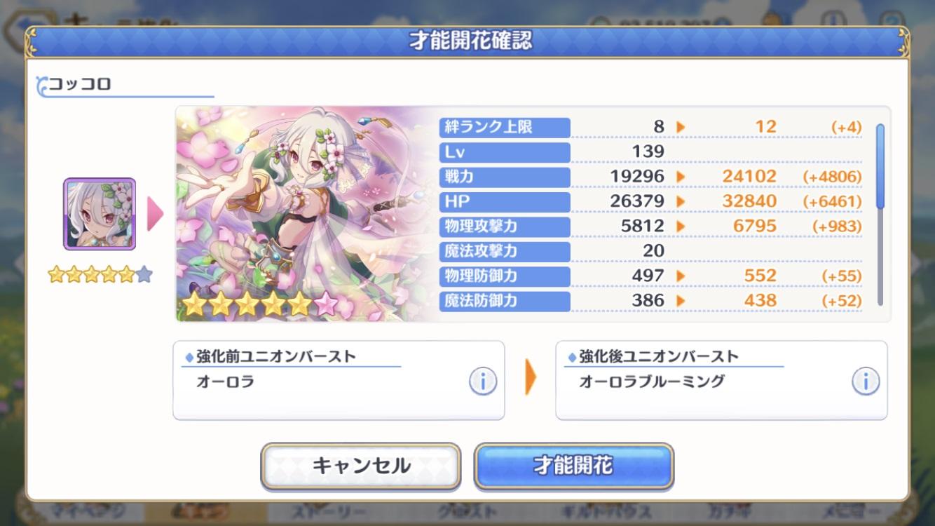 ☆6開花_5.jpg