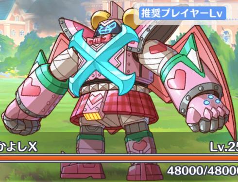 なかよしX.jpg