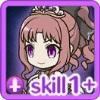 アキノのシャドウ☆6.jpg