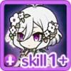 コッコロのシャドウ☆6.jpg