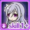 シズルのシャドウ+1.jpg
