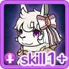 リマのシャドウ☆6.jpg