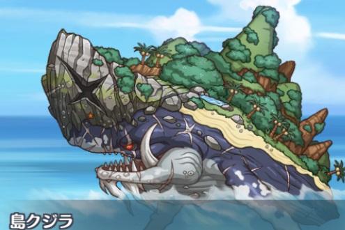 島クジラ.jpg